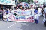 Nehru trophy 2014 samskarika ghosha yatra banner