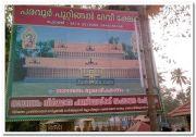 Paravoor meena bharani photo 5