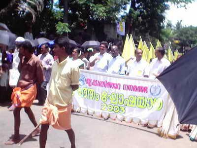 Tripunithura Athachamayam