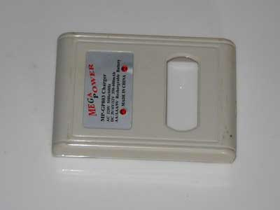 Nimh cell charger 3261
