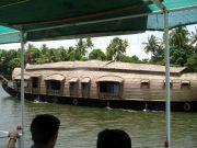 Houseboat 6016