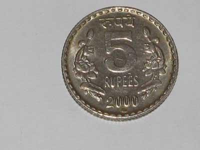Coin 0957