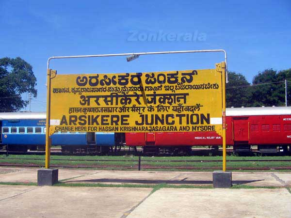 Arsikere railway station 64