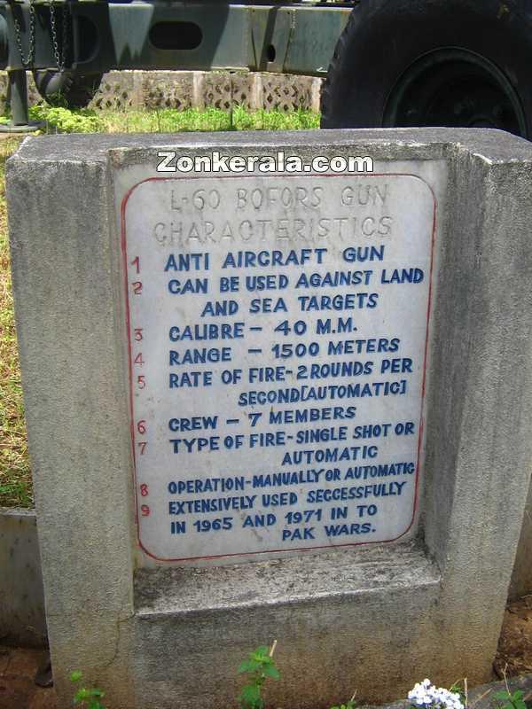 Bofors gun descriptions
