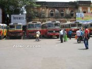Kolhapur bus stand photo