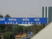 Entrance to bandra kurla complex