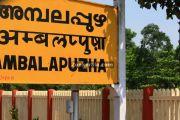 Ambalappuzha railway station