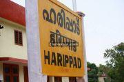 Haripad railway station still 2