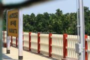 Karuvatta railway station still 1