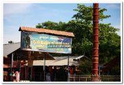 Muhamma aryakkara sri bhagavathy temple