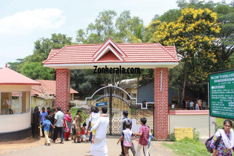 Banasurasagar dam entrance 840