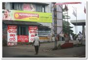 Changanassery ksrtc bus stand