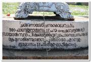 Changanassery photo 2