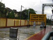 Alleppey chennai express leaving ernakulam