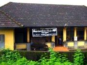 Kottayam district homeo hospital 354