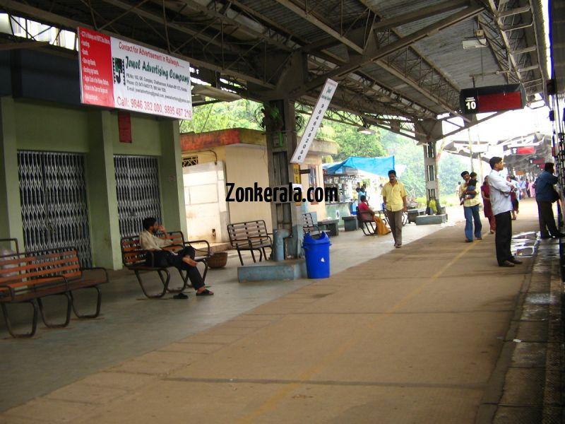Railway station kottayam 882