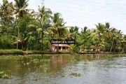 Kumarakom lake photos 7
