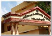 Haripad panchayat office