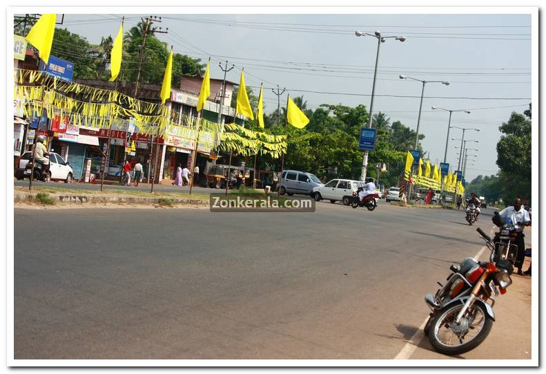 Kavala junction nangyarkulangara