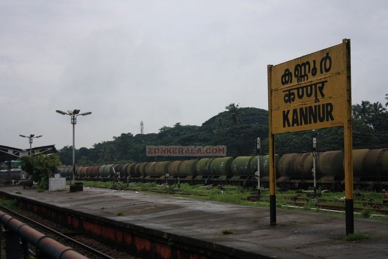 Kannur railway station picture