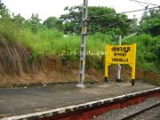 Thiruvalla railway station 1
