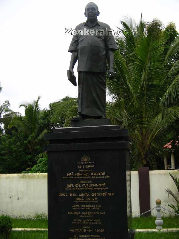 Thakazhy memorial