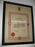 Thakazhy padma bhushan award