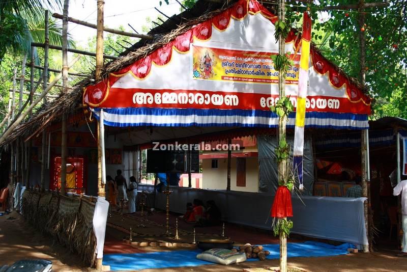 Kochu kanyattukulangara temple ayaparampu 1