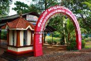 Kochu kanyattukulangara temple ayaparampu 2