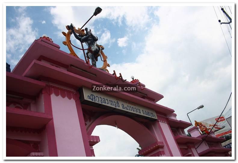 Ettumanoor temple photos 4