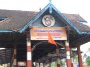Haripad subrahmanya temple entrance