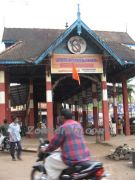 Haripad subrahmanya temple front view