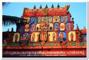 Haripad temple gate 1
