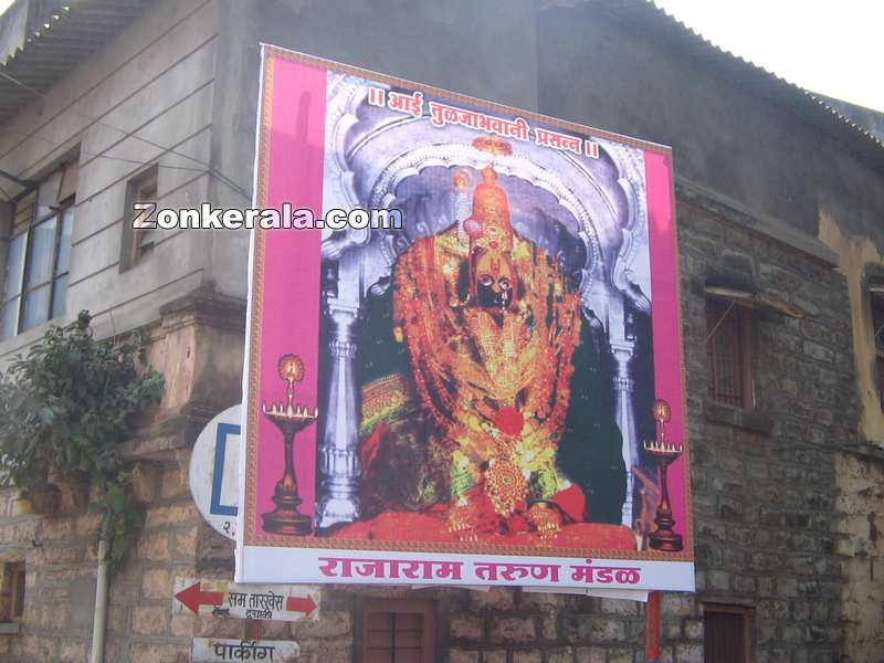 Kolhapur mahalakshmi photo