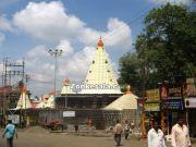 Mahalaxmi temple from outside