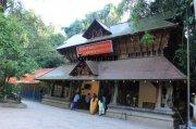 Mannarashala nagaraja temple haripad 300