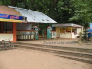 Mannarsala nagaraja temple 1