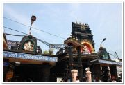 Pazhavangadi ganapthy temple photos 1