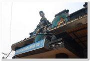 Pazhavangadi ganapthy temple photos 8