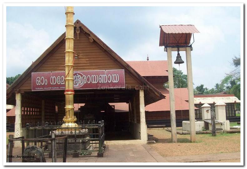 Sri vallabha temple entrance to sanctum