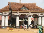 Vaikom mahadeva temple photo 1