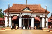 Vaikom siva temple photos 1