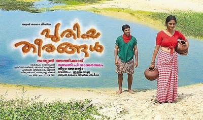 Malayalam Movie Puthiya Theerangal Review and Stills