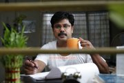 Actor Dileep 5563
