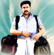 Actor Dileep Photos 2297