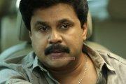 Actor Dileep Photos 9965