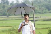 Dileep In Karyasthan 1
