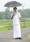 Dileep In Karyasthan 2