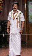Dileep In Karyasthan 4