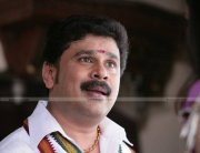 Dileep In Karyasthan 5